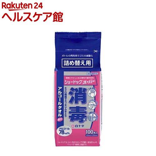 ショードック スーパー 詰替(100枚入)