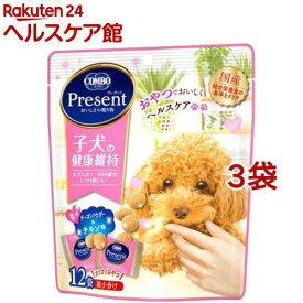 コンボ プレゼント ドッグ おやつ 子犬の健康維持(36g*3袋セット)【コンボ(COMBO)】