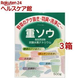 重ソウ(500g*3箱セット)【ケンエー】
