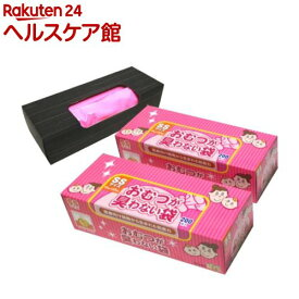おむつが臭わない袋BOS ベビーSS(専用化粧箱のおまけ付き)(200枚入*2箱)【防臭袋BOS】