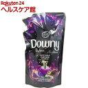 ベトナムダウニー パルファム ミスティック 詰替え(1.5L)【ダウニー(Downy)】