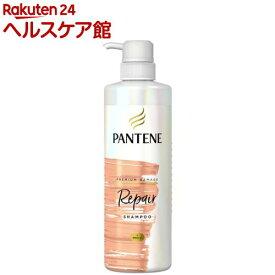 パンテーン ミー プレミアムダメージリペア ノンシリコンシャンプー ポンプ(500ml)【PANTENE(パンテーン)】
