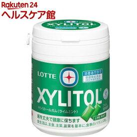 キシリトール ガム ライムミント ファミリーボトル(143g)【spts3】【more20】【キシリトール(XYLITOL)】[おやつ]