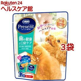 コンボ プレゼント ドッグ おやつ 歯の健康と口臭ケア(36g*3袋セット)【コンボ(COMBO)】