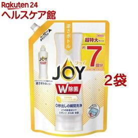 除菌ジョイ コンパクト 食器用洗剤 スパークリングレモンの香り 詰替 超特大(960ml*2袋セット)【ジョイ(Joy)】