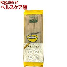 フードルヌードル 玄米ヌードル(220g)【フードルヌードル】