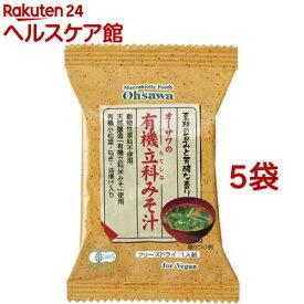オーサワの有機立科みそ汁(7.5g*5コ)【オーサワ】[味噌汁]
