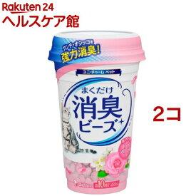 猫トイレまくだけ 香り広がる消臭ビーズ ピュアフローラルの香り(450ml*2コセット)