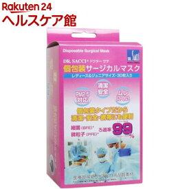 ドクターサチ 個包装サージカルマスク レディース&ジュニア(30枚入)【ドクターサチ】