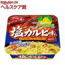 サッポロ一番 塩カルビ味焼そば(12コ入)【サッポロ一番】