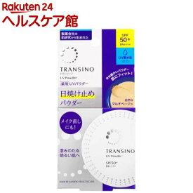 トランシーノ 薬用UVパウダーn(12g)【トランシーノ】