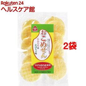 サンコー おこめせん・にんじん&かぼちゃ味 32409(12枚入*2コセット)【more20】