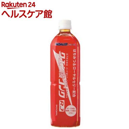 メダリスト クエン酸コンクRJ(900mL)【メダリスト】