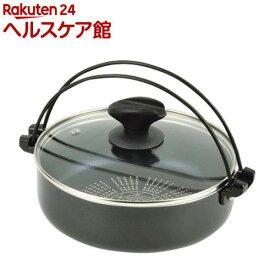 NEW贅の極み ブルーダイヤモンドコート IH対応ガラス蓋付 すきやき鍋20cm HB-3256(1セット)