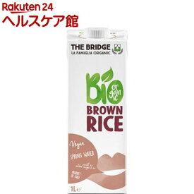 ブリッジ ブラウンライス(玄米)ドリンク(1000ml)【ブリッジ】