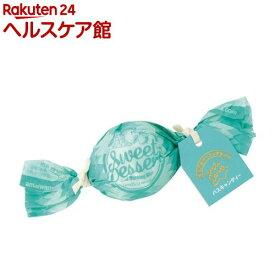 アマイワナ バスキャンディー (おはようミント)(12粒)【アマイワナ(amai wanna)】[入浴剤]