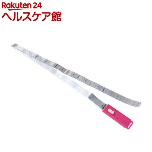 モビバン モビベル スリム コア ベルト MB001 ピンク(1セット)【モビバン】