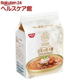 日清ご褒美ラ王 豆乳の担々麺(2食入)【日清ラ王】