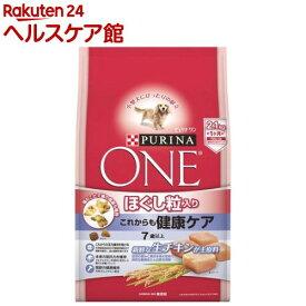 ピュリナワン ドッグ ほぐし粒入り 7歳以上 これからも健康ケア チキン(2.1kg)【dalc_purinaone】【ピュリナワン(PURINA ONE)】[ドッグフード]