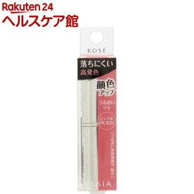 エルシア プラチナム 顔色アップ ラスティングルージュ PK832 ピンク系(5g)【エルシア】