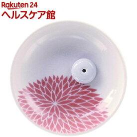 菊紋 香立&香皿 (美濃焼)(1セット)【日本香堂】