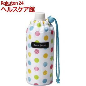 ペットボトルカバー500mL用 カラフルドット(1コ入)