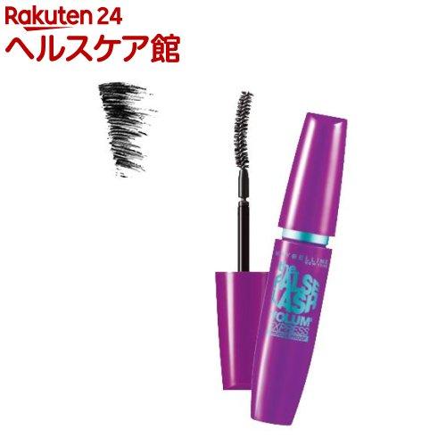 メイベリン ボリューム エクスプレス フォルス ラッシュ 01 ブラック(9.7mL)【メイベリン】