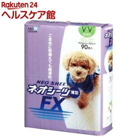 ネオシーツFX ワイド 薄型(90枚入)【ネオ・ルーライフ(NEO Loo LIFE)】