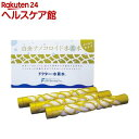 ドクター・水素水 白金ナノコロイド ゴールドタイプ(3本入)【ドクター水素水】