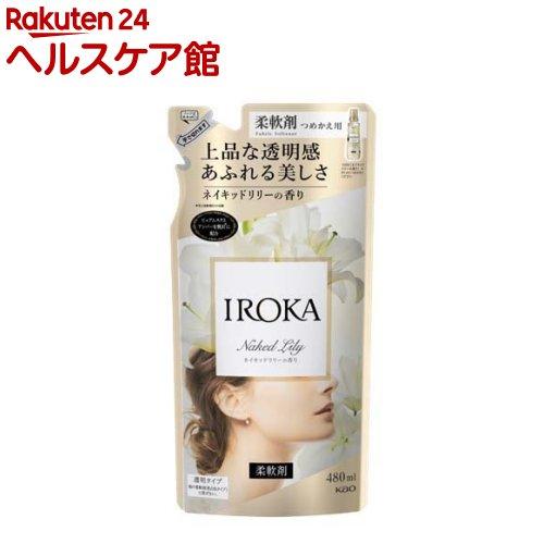フレアフレグランス IROKA Naked エアリーリリーの香り つめかえ用(480mL)【フレア フレグランス】