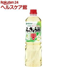 ミツカン らっきょう酢(1L)【ミツカン】