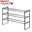 伸縮シューズラック フレーム3段 ブラック(1コ入)