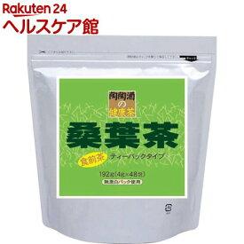 陶陶酒 健康茶 桑葉茶 ティーバック(48包)【陶陶酒】