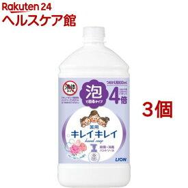 キレイキレイ 薬用泡ハンドソープ フローラルソープの香り 詰替用(800ml*3個セット)【キレイキレイ】