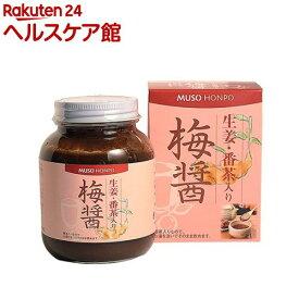 ムソー食品工業 生姜・番茶入り梅醤(250g)【slide_6】【spts15】