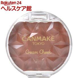 キャンメイク(CANMAKE) クリームチーク 19 シナモンミルクティー(2.4g)【キャンメイク(CANMAKE)】