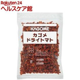 カゴメ ドライトマト 業務用(200g)【カゴメ】