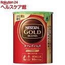 ネスカフェ ゴールドブレンド カフェインレス エコ&システムパック(60g)【ネスカフェ(NESCAFE)】