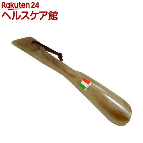 GT イタリアンシューホーン C(1コ入)【GT】