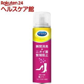 ドクターショール 消臭・抗菌靴スプレー ベビーパウダーの香り付き(150ml)【ドクターショール】