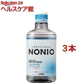 ノニオ マウスウォッシュ クリアハーブミント(600ml*3個セット)【ノニオ(NONIO)】