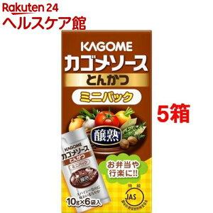 カゴメ 醸熟ソース ミニパック とんかつ(10g*6*5コセット)【カゴメソース】
