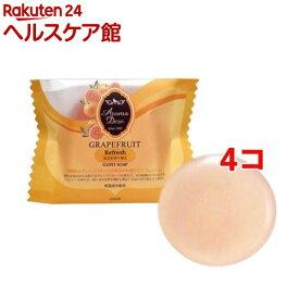 アロマデュウ ゲストソープ グレープフルーツの香り(35g*4コセット)【アロマデュウ(Aroma Dew)】