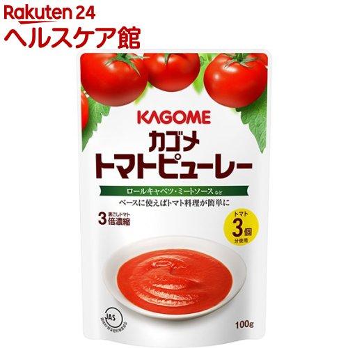 カゴメ トマトピューレー(100g)【カゴメ】