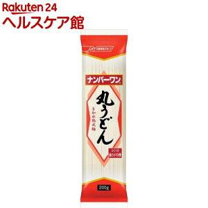 ナンバーワン 丸うどん(200g)【日清】