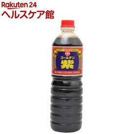フンドーキン ゴールデン 紫 醤油(1L)【フンドーキン】