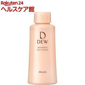 DEW エマルジョン とてもしっとり レフィル(100ml)【DEW(デュー)】[保湿 詰替え]