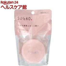 SUGAO シフォン感パウダー スノーベージュ(4.5g)【スガオ(SUGAO)】