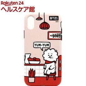 iPhone XS/X デュアルガード ルーミーズ RJ KCB-DRS001(1個)【BT21】
