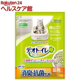デオトイレ 飛び散らない消臭・抗菌サンド(4L)【デオトイレ】